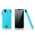 Nillkin Bright side skin cases covers for Sony Ericsson Xperia ray ST18i - Blue