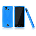 Nillkin matte scrub skin cases covers for Sony Ericsson Xperia ray ST18i - Azure blue