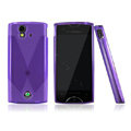 Nillkin matte scrub skin cases covers for Sony Ericsson Xperia ray ST18i - Purple