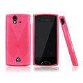 Nillkin matte scrub skin cases covers for Sony Ericsson Xperia ray ST18i - Rose