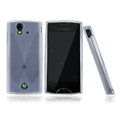 Nillkin matte scrub skin cases covers for Sony Ericsson Xperia ray ST18i - White