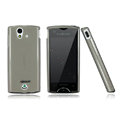 Nillkin scrub cases transparency covers for Sony Ericsson Xperia ray ST18i - Black