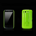 Nillkin Bright side skin cases shelf covers for HTC Desire S G12 S510e - Green