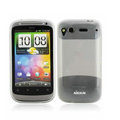 Nillkin high transparency scrub skin cases covers for HTC Desire S G12 S510e - White