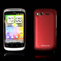 Nillkin scrub hard skin cases covers for HTC Desire S G12 S510e - Red