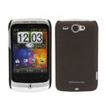 Nillkin scrub hard skin cases covers for HTC Wildfire A3333 G8 - Brown