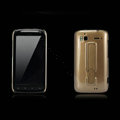 Nillkin Bright side skin hard cases covers for HTC Sensation G14 Z710e - Gold