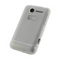 Nillkin matte scrub skin cases covers for HTC Wildfire A315C - White