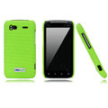 Nillkin new pishi leather Holster cases covers for HTC Sensation G14 Z710e - Green