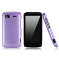Nillkin scrub hard skin cases covers for HTC Sensation G14 Z710e - Purple