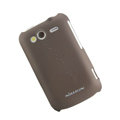Nillkin scrub hard skin cases covers for HTC Wildfire S A510e G13 - Brown