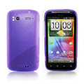 Nillkin scrub skin silicone cases covers for HTC Sensation G14 Z710e - Purple