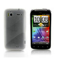 Nillkin scrub skin silicone cases covers for HTC Sensation G14 Z710e - White