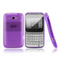 Nillkin scrub skin silicone cases covers for HTC Chacha A810e G16 - Purple