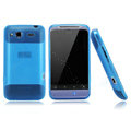 Nillkin scrub skin silicone cases covers for HTC Salsa G15 C510e - Blue