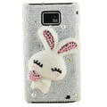 Bling Cut Rabbit Pearls cases covers for Samsung i9100 Galasy S II S2 - White