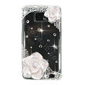 Bling Flowers S-warovski crystals diamond cases transparency covers for Samsung i9100 Galasy S II S2 - White