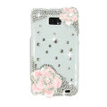 Bling Pink Flowers S-warovski crystals diamond cases covers for Samsung i9100 Galasy S II S2 - White