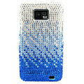 Bling S-warovski crystals diamond cases covers for Samsung i9100 Galasy S II S2 - Gradient Blue