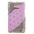 Bling S-warovski crystals diamonds cases covers for Samsung i9100 Galasy S II S2 - Pink