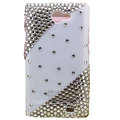Bling S-warovski crystals diamonds cases covers for Samsung i9100 Galasy S II S2 - White