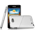 Imak ultra-thin hard skin cases covers for Samsung Galaxy Note i9220 N7000 i717 - Silver (Screen protection film)