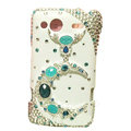 Bling Moon S-warovski crystals diamond cases covers for HTC Salsa G15 C510e - Blue