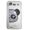 Bling Panda crystals diamond cases covers for HTC Incredible S S710e G11 - White