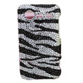 Bling zebra crystals diamond cases covers for HTC Incredible S S710e G11 - Black
