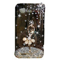 Bling Ballet girl crystals diamonds cases covers for HTC Incredible S S710e G11 - Black