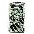 Bling Piano crystals cases diamond covers for HTC Incredible S S710e G11 - White