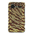 Bling Zebra crystals cases diamond covers for HTC Incredible S S710e G11 - Brown