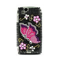 Butterfly bling crystals cases diamonds covers for Sony Ericsson Xperia Arc LT15I X12 LT18i - Black