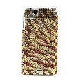 Zebra bling crystals cases covers for Sony Ericsson Xperia Arc LT15I X12 LT18i - Brown