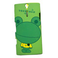 Cartoon scrub hard skin cases covers for Sony Ericsson LT26i Xperia S - Green