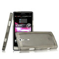 IMAK Ultrathin Scrub Skin Cases Covers for Sony Ericsson LT26i Xperia S - Transparent black