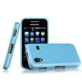 Imak Ultrathin Jelly Cases Covers for Samsung Galaxy Ace S5830 i579 - Blue (Screen protection film)