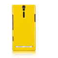 Nillkin bright side hard cases covers for Sony Ericsson LT26i Xperia S - Yellow