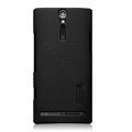 Nillkin scrub hard skin cases covers for Sony Ericsson LT26i Xperia S - Black