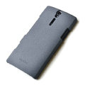 ROCK Quicksand hard skin cases covers for Sony Ericsson LT26i Xperia S - Gray