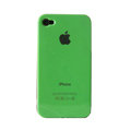 Ultrathin Piano paint Hard Back Cases Covers for iPhone 4G/4S - Green