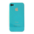 Ultrathin Piano paint Hard Back Cases Covers for iPhone 4G/4S - Ocean Blue