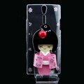 kimono doll bling crystals cases skin covers for Sony Ericsson LT26i Xperia S - Pink