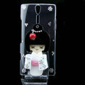kimono doll bling crystals cases skin covers for Sony Ericsson LT26i Xperia S - White