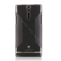 Nillkin Scrub Soft Silicone Cases Covers for Sony Ericsson LT26i Xperia S - Black