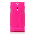 Nillkin Scrub Soft Silicone Cases Covers for Sony Ericsson LT26i Xperia S - Pink