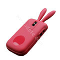 Rabbit TPU Soft Skin Cases Covers for Blackberry Bold 9000 - Red