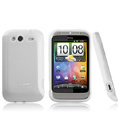 Boostar TPU soft skin cases covers for HTC Wildfire S A510e G13 - White