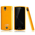 Boostar TPU soft skin cases covers for Sony Ericsson Xperia ray ST18i - Yellow