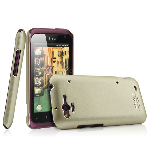 ... Hard Cases for HTC Rhyme S510b G20 - Gold (CODE: 0000652619042012